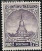แสตมป์ไทยชุดดอนเจดีย์ ดวง 75 สต. ปี 2499 ยังไม่ใช้