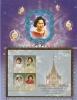 อัลบั้มชีทแบบที่ 3 ชุด พระราชพิธีพระราชทานเพลิงพระศพ สมเด็จพระเจ้าพี่นางเธอเจ้าฟ้ากัลยาณิวัฒนา