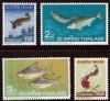 แสตมป์ชุดปลาไทยชุด 1 ปี 2510 ยังไม่ใช้