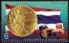 แสตมป์ไทยชุดเหรียญทองโอลิมปิกเหรียญแรกของไทย ปี 2539