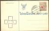 ไปรษณียบัตรที่ระลึกงานกาชาด ปี 2515 ยังไม่ใช้