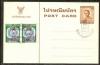 ไปรษณียบัตรที่ระลึกการออมสินครบรอบ 60 ปี พ.ศ.2516