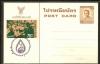 ไปรษณียบัตรที่ระลึกวันพระราชสมภพ 6 รอบ สมเด็จย่า ปี 2515