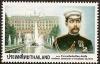 แสตมป์ชุด 100 ปี ความสัมพันธ์ไทย-รัสเซีย ปี 2540