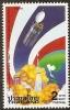 แสตมป์ชุดโครงการดาวเทียมไทยคม ปี 2536 ยังไม่ใช้