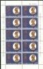 แสตมป์ชุดมหามงคลเฉลิมพระชนมพรรษา 5 รอบ ชุด 1 เต็มแผ่น ปี 2530