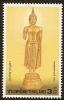 แสตมป์ชุดวันวิสาขบูชา ปี 2544