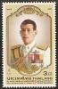 แสตมป์ชุด 50 พรรษา สมเด็จพระบรมฯ ปี 2545