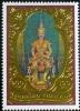แสตมป์ชุดวันคล้ายวันพระราชสมภพครบ 150 ปี พระบาทสมเด็จพระจุลจอมเกล้าเจ้าอยู่หัว ปี 2546