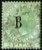 แสตมป์ไปรษณีย์กงศุลอังกฤษ ราคา 24 เซ็นต์ สีเขียว ลายน้ำมงกุฎ CC ใช้แล้ว