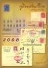 คู่มือแสตมป์ไทย ฉบับสมบูรณ์ ปี 2551 คู่มือประจำกายนักสะสมแสตมป์!!