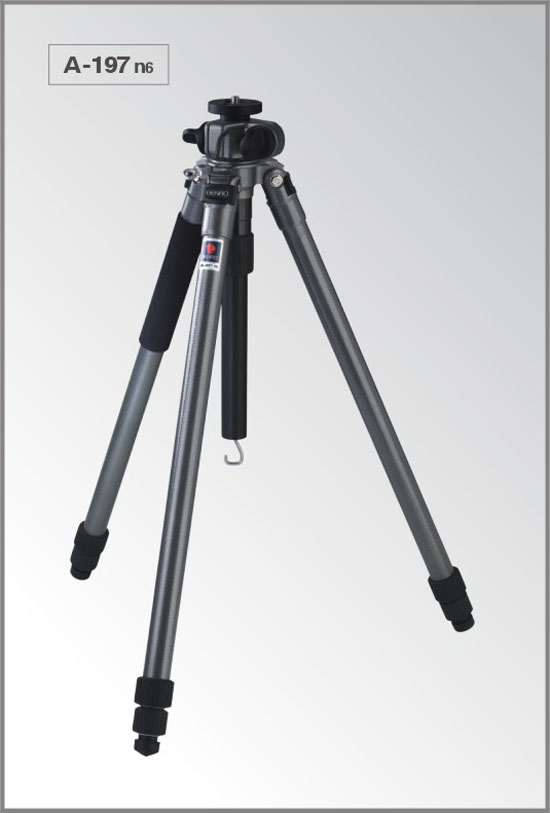 Benro Tripods Aluminum Multi function A198 n6
