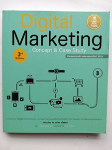 Digital Marketing : Concept and Case Study