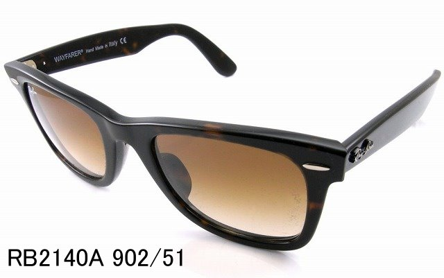 Ray-Ban Original Wayfarer RB2140A 902/51