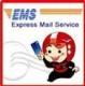การจัดส่งสินค้าด่วนพิเศษ (ems)